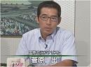 【菅原出】トルコが仕掛ける「対テロ戦争」[桜H27/8/4]