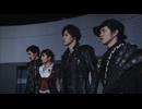 牙狼<GARO>-GOLD STORM-翔 第16話「戦」