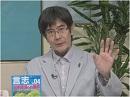 【成長戦略】北陸新幹線の延伸ルート、中国とは違う形でGDPの拡大を[桜H27/8/5]
