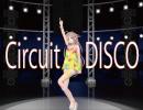 【IA ROCKS】Circuit DISCO/小松 一也