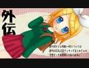 VOCALOIDオリジナル曲ランキング外伝Ⅽ(#100)