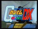 PS2「機動戦士ガンダム 連邦VS.ジオンDX」海外版
