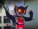 仮面ライダー 第79話「地獄大使!!恐怖の正体?」
