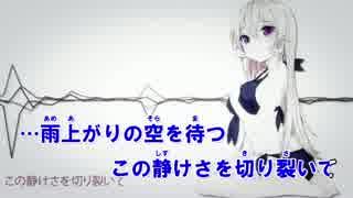 【ニコカラ】ライジングレインボウ【食戟のソーマ】<off vocal> thumbnail