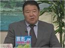 【倒閣運動】新聞記事の行間に滲む安倍総理への恐怖[桜H27/8/6]