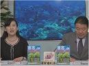 【国際】クレバーな日米、さらに冷ややかな中国への視線[桜H27/8/6]