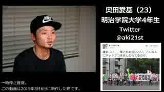 SEALDs主要メンバー 顔写真、名前まとめ