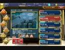 【千年戦争アイギス】イベユニ+αで教団との決戦☆3