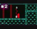 【実況】目的も操作方法も不明、謎のゲーム『Strawberry Cubes』 Part2
