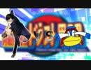 【ポケモンORAS】ペリカンのドラフト甲子園 2試合目【VS ELEZYさん】