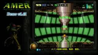 メトロイド2リメイク『AM2R』(v1.41) - 日本語訳しながらプレイ (9/9)