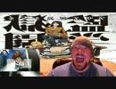 監獄学園 第04話 外国人の反応 thumbnail