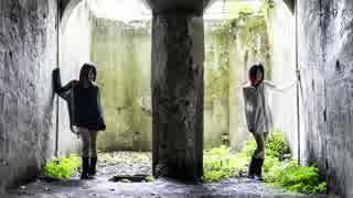 廃墟で【アネ☆☆☆☆☆】オレンジ【1人2役オリジナル振付】
