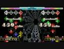 第73位:【DDR】EGOISM 440 CSP 修正版 【暫定譜面確認+ハンドクラップ】