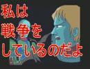 【実況】ヤマトの艦長になって地球を救うpart10【PCエンジン】