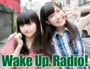 【ラジオ】Wake Up, Radio!(144)田中美海&青山吉能