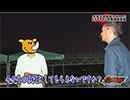 我武者羅-激闘2day's- 【第5戦目・#2】