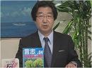 【戦後レジーム】広島原爆忌での冒涜行為、新聞主要紙の歴史認識は?[桜H27/8/7]