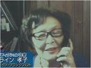 【言いたい放談】「経済難民」を押しつけ合うEU、日本は「反日難民」の流入阻止を[桜H27/8/7]