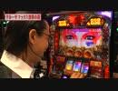 シータイム第81回[by ARROWS-SCREEN]