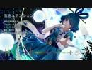 【東方弦楽四重奏】 古きユアンシェン【彩音 ~xi-on~】