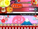 !ネタ譜面注意!【太鼓さん次郎】The wheel to the right / Sampling Master MEGA