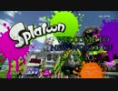 アメリカかぶれの北米版Splatoon【実況】1st