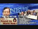 [柯隆]  日本企業は、本気でシナを離れようとしている 8.7