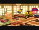 【どうぶつの森】私のまち紹介するよ!①【ハッピーホームデザイナー】 thumbnail