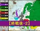 ブンブンGM #実況者ディプロマシー 終戦まとめ後編【決着まで31】