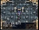 【実況】トルネコ3完全攻略への挑戦part3