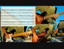 【マリオパーティ2】ウエスタンランドBGM 弾いてみた【TAB】