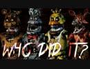 【字幕】Markiplierが Five Nights at Freddy's 4 をプレイ ♯5