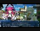 Fate/Grand order 【※ネタバレ注意】オルレアン編 十節 【聖なる者】