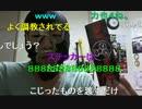 20150809 暗黒放送 悪質な犯罪者を刑事告訴する放送 2/2 thumbnail