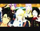 【MMD】 ショキトウリサイタル 【刀剣乱舞】