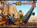 KOF95 KYO combo by rock2no