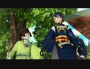 【MMD刀剣乱舞】三日月と石切丸できょうもハレバレ【年齢操作モデル】 thumbnail
