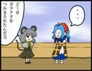 ハートフル暴力東方4コマ【3】