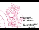 【Vocaloid4 Sachiko】俺ら東京さ行ぐだ【歌わせてみた】