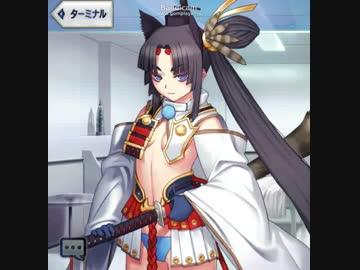 Fate/GO 牛若丸セリフ集 by さと...