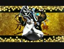 【MMD刀剣乱舞】 千本桜 【レア4太刀】