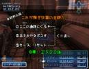 【8683歩】FF12低歩数クリアSeason2 part.5(前半)【ゆっくり実況】
