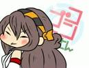 【手書き艦これ】コンゴウさん43【夏コミ直前SP】