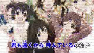 【ニコカラ】Shine!!【デレマス】<off vocal> thumbnail