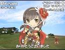 【Sachiko】Dream【カバー】