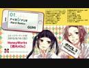 【C88】ボカコレ3 / HoneyWorks 【クロスフェード】