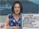 【魔都見聞録】朝日新聞に潜伏しているアイリス・チャン達[桜H27/8/10]