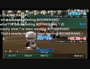 【ch】うんこちゃん『パワプロ2014栄冠ナイン』Part10