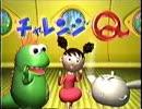【懐かCM】アニメで放送されてたCM Part43